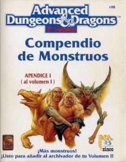 Manual de Monstruos para Advanced D&D 2ª edición